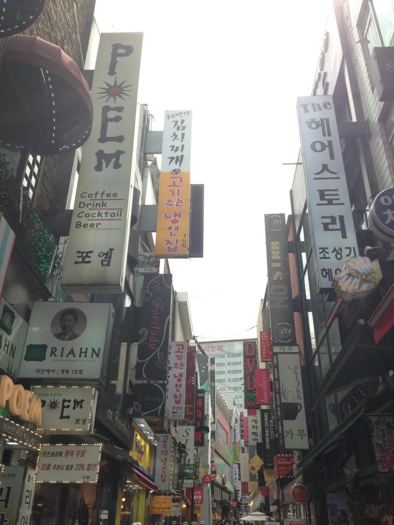 Myeongdong