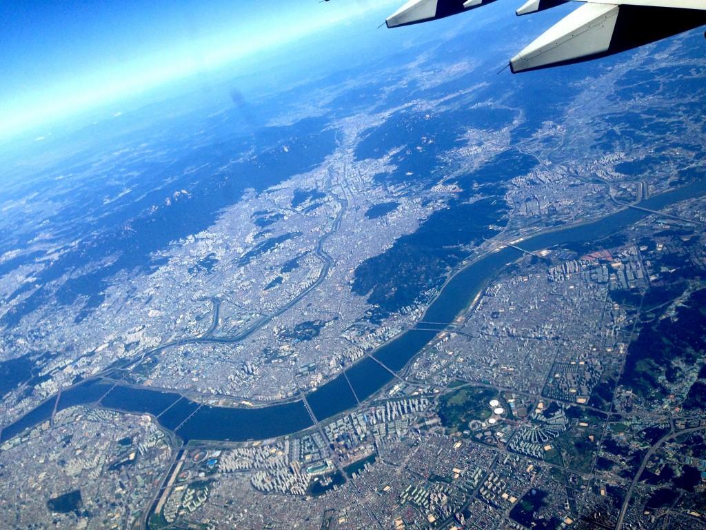 Seul'un Uçak'tan Görünüşü