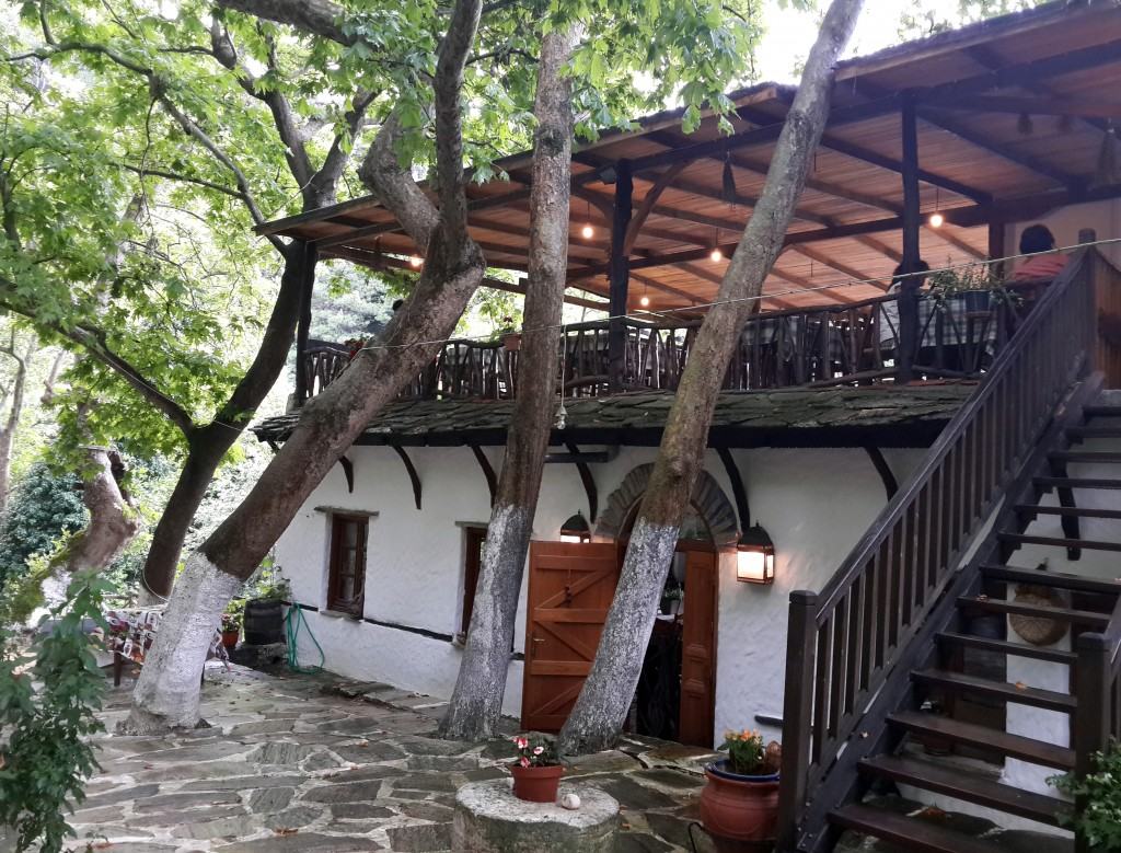 Vasilis Restaurant