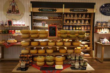 Peynir Dükkanı