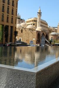 Beyrut Şehir Merkezi